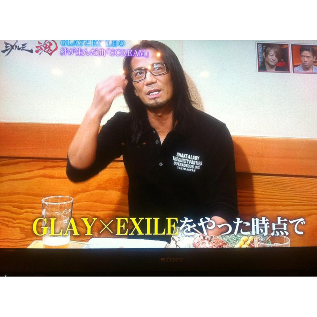 ワコマリア 芸能人 有名人 JSB 三代目 J Soul Brothers HIRO EXILE