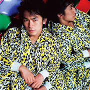 ワコマリア 芸能人 有名人 JSB 三代目 J Soul Brothers NAOTO